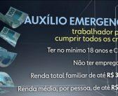 GOVERNO FEDERAL LANÇA APLICATIVO PARA AUXÍLIO EMERGENCIAL